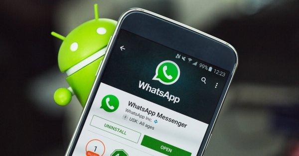 WhatsApp призвал юзеров создать новые резервные копии до ноября