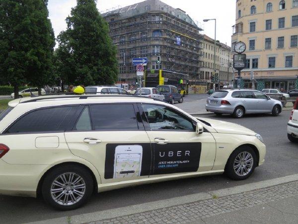 Uber выплатит США 148 млн долларов из-за сокрытия утечки данных