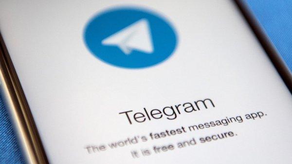 Amazon и Google позволили РКН изменить стратегию блокировки Telegram
