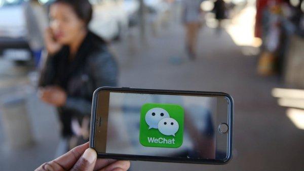 Китайская соцсеть WeChat заблокировала 500 млн сообщений за год
