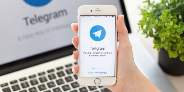 Telegram сможет сохранить данные юзеров в тайне