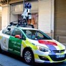 Приложение Google Maps начало показывать дорожные камеры