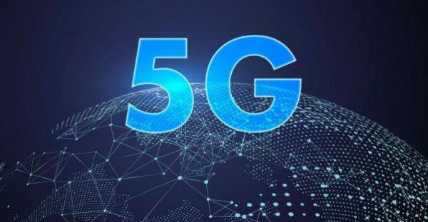 Правительство РФ считает конкурентную модель введения 5G приоритетной