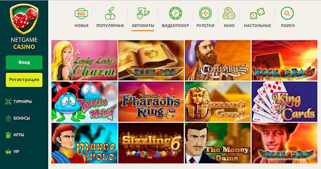 Как заработать неплохой игровой фонд в онлайн казино?